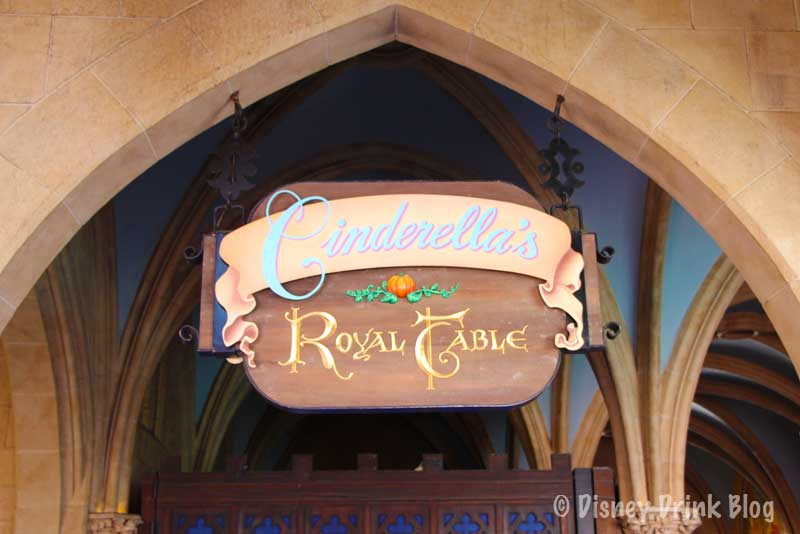 Walt Disney World Magic Kingdom Locations That Serve Alcohol