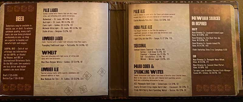 Disney's Polynesian Village Resort Tambu Lounge Menu
