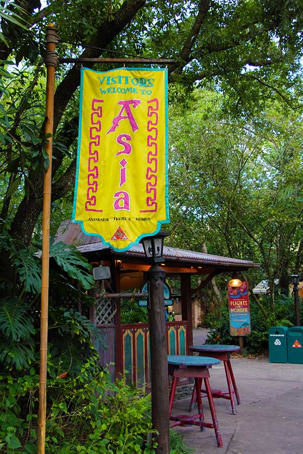 Disney Animal Kingdom Warung Outpost Review